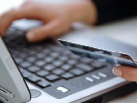 如何保护您的网上银行业务?