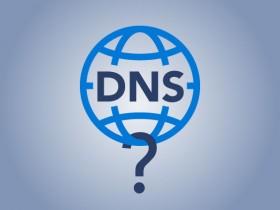 什么是DNS?