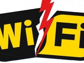 现在所有Wi-Fi设备都很脆弱,请用VPN保护自己