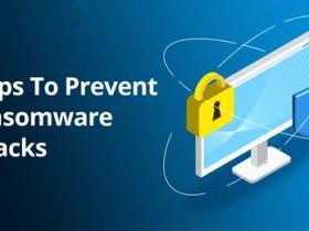 防止勒索软件攻击的7个技巧