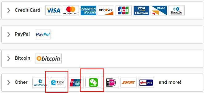 支付宝、微信购买ExpressVPN教程