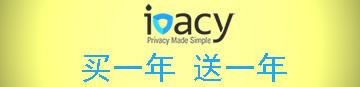 Ivacy VPN推广