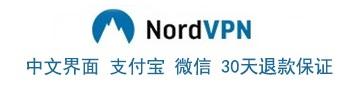 NordVPN推广